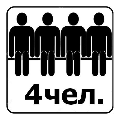 Количество мест